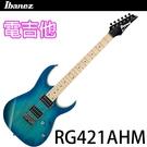 【非凡樂器】Ibanez 電吉他 RG421AHM BMT / 原廠公司貨/ 搖滾 金屬 / 附贈 琴袋、PICK、導線、背帶