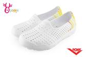 PONY洞洞鞋 童鞋 女鞋 防水 休閒鞋 懶人鞋 K9442#白黃◆OSOME奧森鞋業