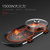 110V多功能家用電燒烤爐