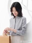 新款雪紡白色襯衫女長袖寬鬆百搭職業襯衣氣質初秋上衣工作服  快意購物網
