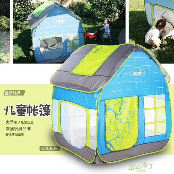 遊戲帳篷 嬰兒兒童帳篷游戲屋 室內戶外寶寶健身玩具屋便攜xw全館免運