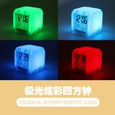 韓國七彩變色鬧鐘學生創意床頭鐘led電子數字韓版方型色子鬧鐘 雲雨尚品