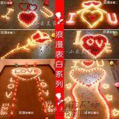 【雙11】創意禮品浪漫蠟燭套餐送老公老婆男女友驚喜生日表白求愛布置擺圖折300