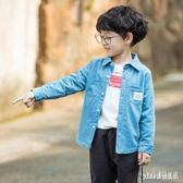 大尺碼上衣 秋冬裝男童加絨襯衫新款休閒翻領加厚童裝兒童長袖襯衣 js17187『Pink領袖衣社』