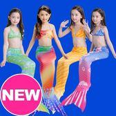 女童寶寶美人魚尾巴游泳衣服LJ3312『miss洛羽』