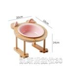 寵物碗貓碗陶瓷雙碗貓咪加菲貓食盆狗寵物貓糧碗架飲水高腳斜口保護頸椎 新年優惠