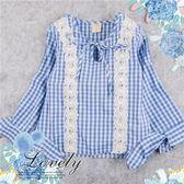 布蕾緹花綴藍白格紋薄長袖上衣(280181)★水娃娃時尚童裝★