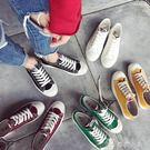小白鞋 帆布鞋女鞋平底學生布鞋韓版休閒板鞋百搭小白鞋 父親節下殺