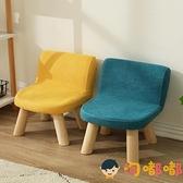兒童沙發可愛卡通懶人小沙發女孩公主寶寶小孩換鞋凳座椅【淘嘟嘟】