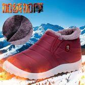 冬季女士防水短棉鞋老北京布鞋女鞋加絨保暖休閒鞋加厚防滑媽媽鞋    原本良品