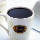 美式綜合咖啡(中;12oz)...