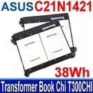 華碩 ASUS C21N1421 原廠電池 變形筆電 Transformer Book T300 Chi T300CHI