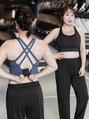 加大碼運動bra防震跑步大胸文胸胖mm減震瑜伽背心內衣防下垂200斤 伊蘿 618狂歡