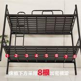上下鋪雙層鐵床雙人床成人鐵架床高低床宿舍單人高架 【新品優惠】 LX