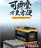 車載收納箱 后備箱儲物箱車內收納箱車載折疊汽車用品車用多功能整理箱 618大促銷YYJ