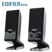 迷你臺式機影響USB筆記本電腦音箱小音響家用重低音炮2.0有線喇叭通用 愛麗絲LX