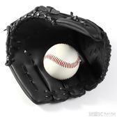 棒球棒 棒球手套  加厚 內野投手棒球手套 壘球手套 兒童少年成人 IGO 玩趣3C