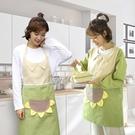 廚房長袖圍裙家用做飯女奶茶店工作服可愛日式棉麻布藝反穿衣 居樂坊生活館