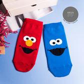 現貨✶正韓直送【K0216】韓國襪子 芝麻街全版短襪 韓妞必備 百搭基本款 素色襪 免運 阿華有事嗎