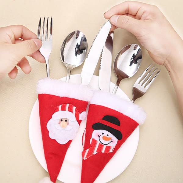 【BlueCat】聖誕節甜筒造型刀叉袋 餐具套 裝飾