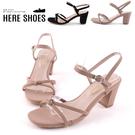 [Here Shoes] 7cm高跟涼鞋 皮革/絨面交叉細帶扭結造型 方頭粗跟釦帶涼拖鞋-KCGW539
