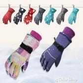 兒童手套冬季女孩男童手套加厚五指玩雪防水學生滑雪手套兒童保暖