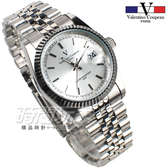 valentino coupeau 范倫鐵諾 都會風格 不鏽鋼 防水手錶 男錶 銀色 石英錶 經典 復古復刻 VN12169S