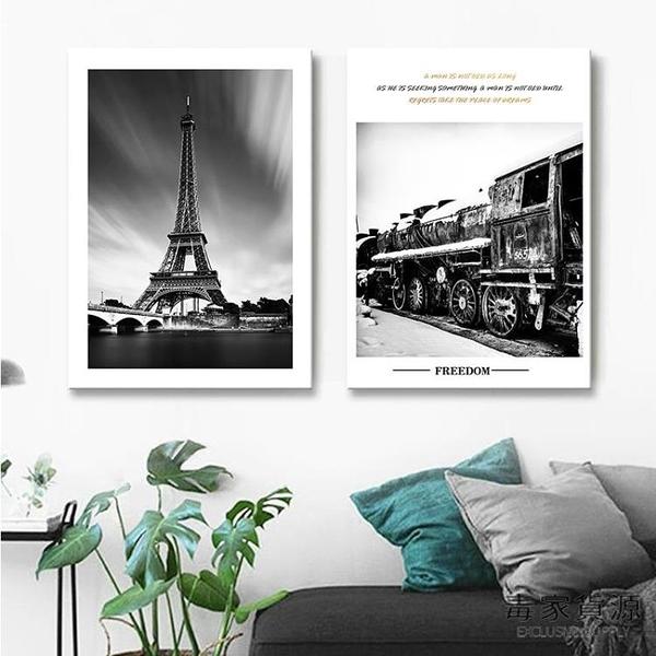 單幅 北歐黑白壁畫城市建筑裝飾畫臥室掛畫餐廳墻畫【毒家貨源】