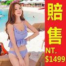 兩件式女泳裝-夏季海灘性感顯瘦比基尼泳衣67h1【時尚巴黎】