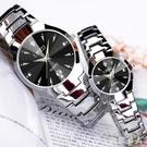 韓版簡約時尚手錶女士學生手錶男士女錶情侶普通防水超薄石英男錶腕錶 LJ8200【極致男人】