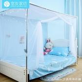 室友蚊帳學生宿舍床上下鋪床單人床加密簡約側開門蚊帳 艾美時尚衣櫥 YYS