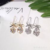 耳環女氣質韓國個性百搭耳飾品簡約水晶鋯石玲瓏球超閃蝴蝶結耳墜