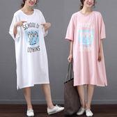 韓版加大碼短袖睡裙胖MM200斤女夏睡衣
