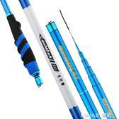 龍紋鯉魚竿手竿超輕超硬台釣竿全尺寸釣魚竿套裝組合全套 樂活生活館