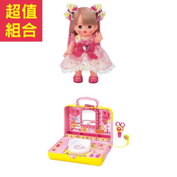 特價組合 小美樂娃娃 化妝小美樂+配件 草莓美容院_PL51377+PL51287