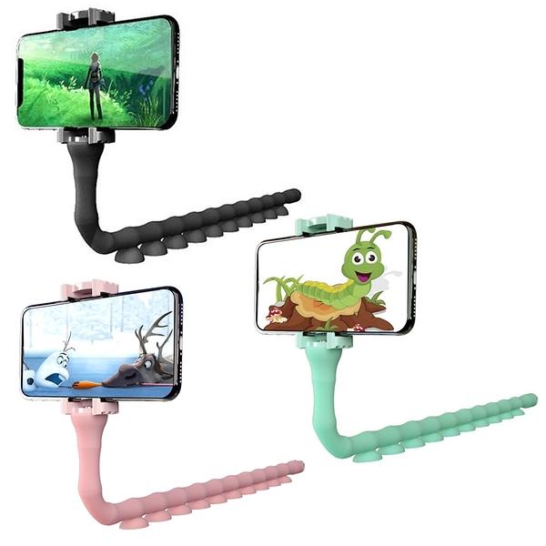 Cute Worm 手機支架 360度自由旋轉 適用6.5吋以下手機 吸盤吸附光滑平面 展示架 固定架