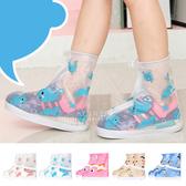 升級版印花兒童加厚防水雨鞋套 兒童雨鞋套 印花雨鞋套 防水鞋套