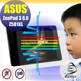 【Ezstick抗藍光】ASUS ZenPad 3 8.0 Z581 KL 平板專用 防藍光護眼螢幕貼(可選鏡面或霧面)