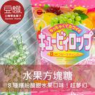 【豆嫂】日本零食 北日本 QP什錦8種水...