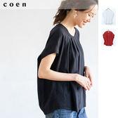 出清 女T恤 梨地打摺 土耳其袖上衣 涼感 免運費 日本品牌【coen】