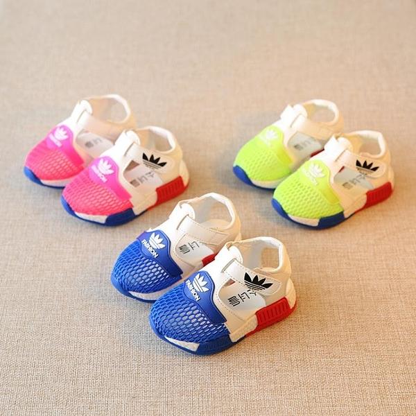 寶寶 涼鞋 夏季網鞋兒童鞋男童運動涼鞋女童透氣寶寶涼鞋嬰兒學步鞋1-2-3歲4