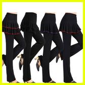 莫代爾廣場舞服裝裙褲健身跳舞蹈褲子練功褲大碼拉丁舞褲裙女