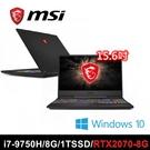 msi微星 GL65 9SFK-442TW 15.6吋電競筆電 (i7-9750H/8G/1T SSD/RTX2070-8G/Win10)