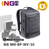 【24期0利率】Manfrotto MB MN-BP-MV-30 曼哈頓時尚攝影後背包 Manhattan Mover 30