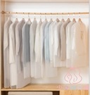 5個裝起 衣服防塵罩防塵袋 透明收納掛衣袋衣罩掛式衣物防塵套子【少女顏究院】