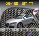 【鑽石紋】07年後 奧迪 TT 2代 腳踏墊 / 台灣製造 工廠直營 / Audi tt海馬腳踏墊 tt腳踏墊 tt踏墊