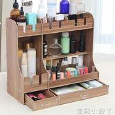 化妝收納盒抽屜式桌面化妝品收納盒大號收納架置物架化妝盒飾品收納 蘿莉小腳ㄚ