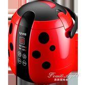 電飯鍋YX-1220B嬰兒電飯煲智慧全自動預約小型迷你電飯鍋1-2人 果果輕時尚 220v