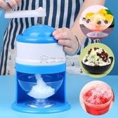 (快速)刨冰機 刨冰機手動家用迷你冰沙機小型雹冰機綿綿冰破冰器沙冰手搖碎冰機