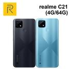 realme C21 (4G/64G) 5000大電量 4G+4G雙卡雙待[6期0利率]